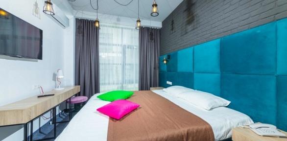 Отдых вАнапе наНовый год вотеле Beton Brut Resort All Inclusive