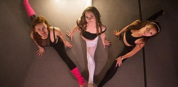 Занятия танцами встудии «Эмоция»