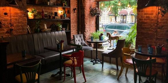 Меню инапитки вкафе Public Cafe