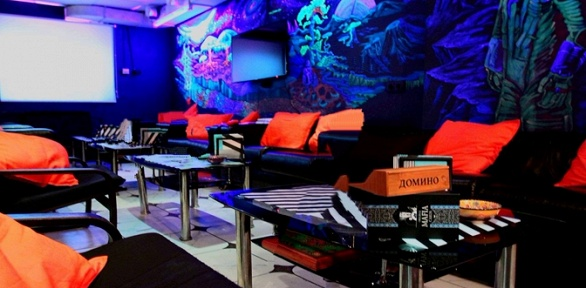 Всё меню ипаровые коктейли вAtmosphera Lounge заполцены