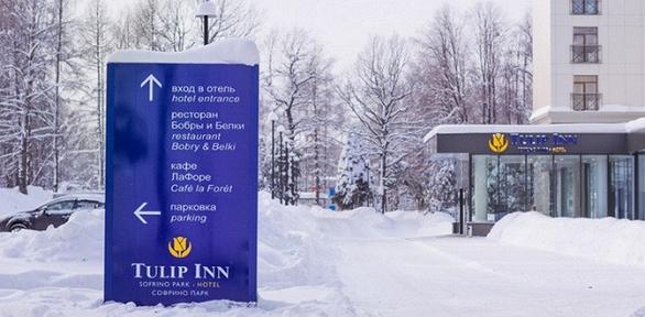Отдых посистеме «всё включено» вотеле Tulip Inn Sofrino Park Hotel