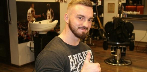 Мужская стрижка, оформление бороды вбарбершопе Pride