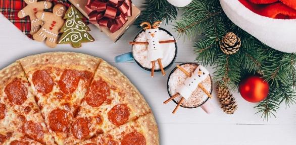 Пицца отDomino's Pizza заполцены