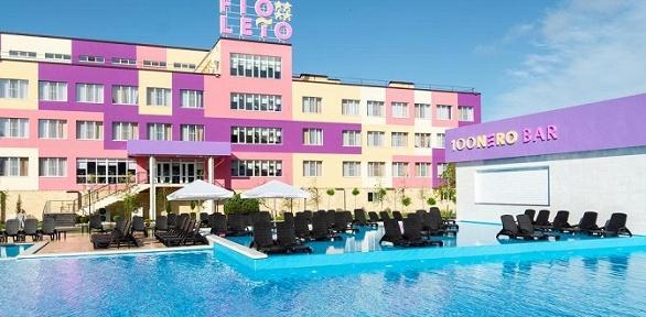 Отдых вотеле Fioleto All Inclusive Family Resort оттурагенства «Вик-Тур»