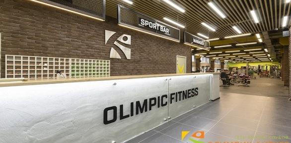 1или 3месяца безлимитного посещения тренажерного зала вклубе Olimpic