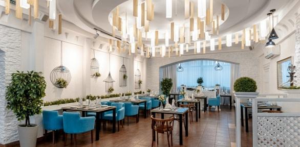 Ужин вресторане «Итальянский дворик»