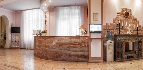 Отдых напобережье Балтийского моря для двоих вгостинице «Золотая бухта»