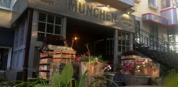 Романтический ужин или дружеская встреча для двоих вресторане Munchen