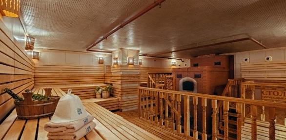 3часа посещения банного комплекса «Андреевские бани»