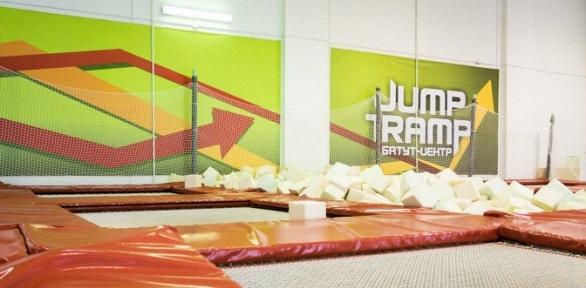 1,5-часовое посещение или занятие стренером вбатут-центре JumpTramp
