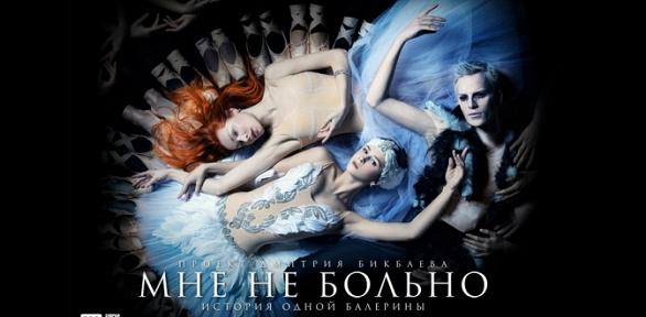 Билет выбранной категории наспектакль вГБУК «Театр Луны» заполцены
