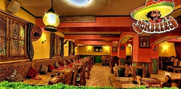 Всё меню инапитки вбаре-ресторане Sombrero заполцены