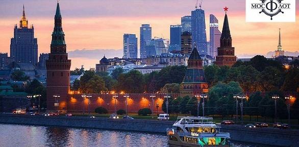 Прогулка сланчем или без поцентру Москвы отсудоходной компании «Мосфлот»