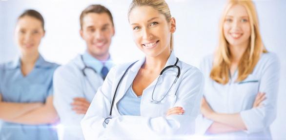 Эндокринологическое обследование вмедицинском центре «Панацея»