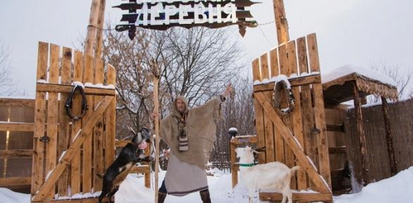 Интерактивная экскурсия в«Русскую деревню» впарке «Sкazкa»