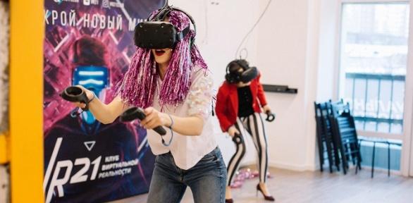 Игра вшлеме виртуальной реальности вклубе VR21