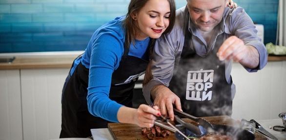 Кулинарный курс отонлайн-школы «Щиборщи»