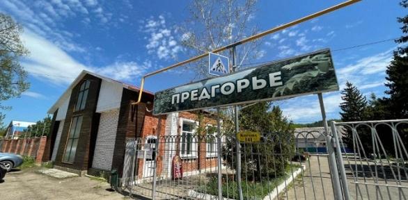 Отдых впредгорье Кавказа вдоме отдыха «Предгорье»