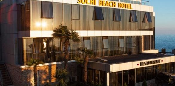 Отдых наберегу Черного моря вотеле Sochi Beach Hotel
