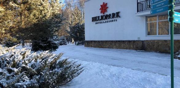 Отдых вфеврале посистеме «всё включено» вотеле Heliopark Thalasso