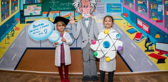 Организация детского праздника встиле научного шоу откомпании «Друг наук»
