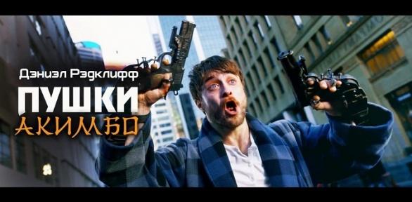 2билета напросмотр фильмов вкиноцентре «Мон синема» заполцены