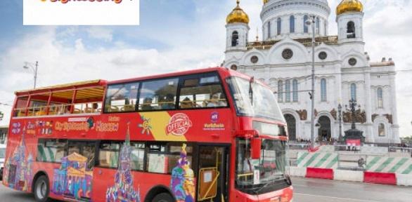 Экскурсия откомпании City Sightseeing Russia