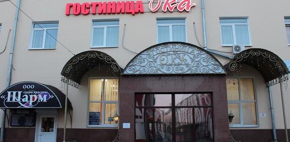 Отдых вцентре Калуги сзавтраком вгостинице «Ока»