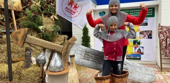 Проведение детского праздника откомпании «Русские забавы»