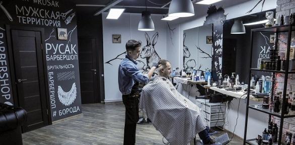 Мужская или детская стрижка вбарбершопе «Русак»
