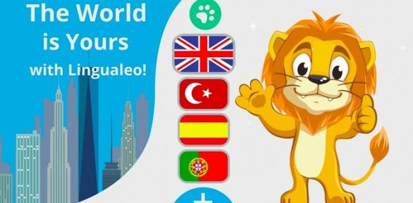 Онлайн-изучение английского языка насайте Lingualeo.com