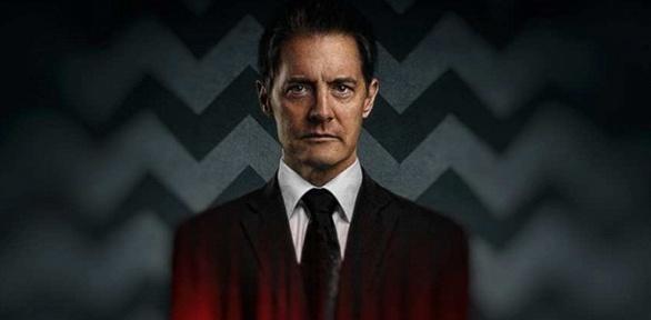 Билет вфотомузей «Красная комната» откомпании Twin Peaks