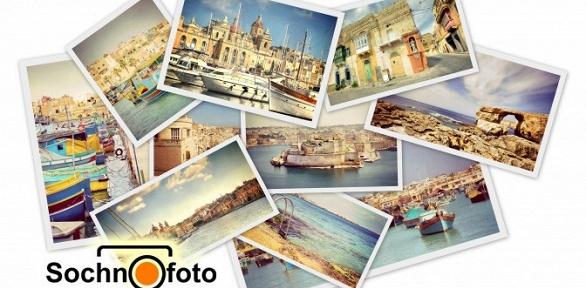 Печать фотографий или фотокалендаря навыбор откомпании Sochnofoto.com