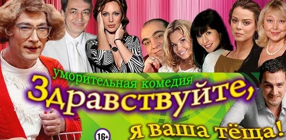 Билет наспектакль вТеатриуме наСерпуховке заполцены