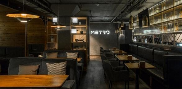 Ужин сгорячим блюдом инапитками вLounge Bar Metro