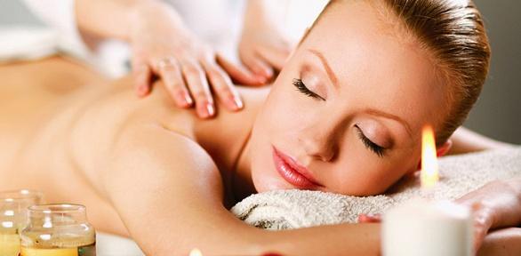 До10сеансов массажа навыбор вмедицинском центре «Экстра»