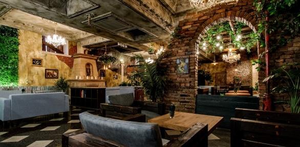 Паровые коктейли инапитки влаундж-баре Garden Lounge