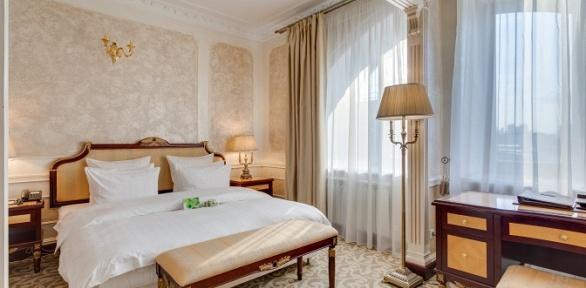 Отдых сзавтраками вцентре Москвы вThe Rooms Boutique Hotel5*