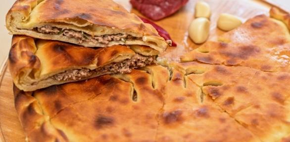 Осетинские пироги изакрытые пиццы откомпании «Нана пироги» заполцены