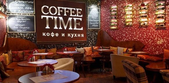 Романтический ужин вресторане Coffee Time