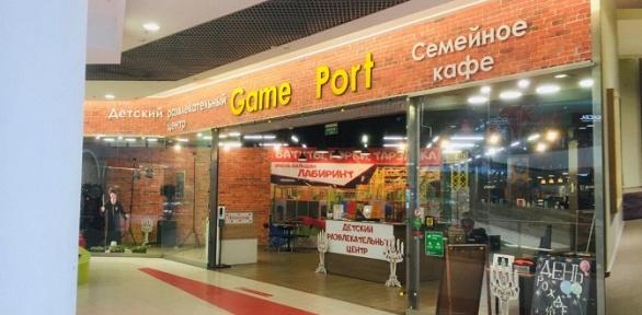 Целый день развлечений всемейном парке Game Port