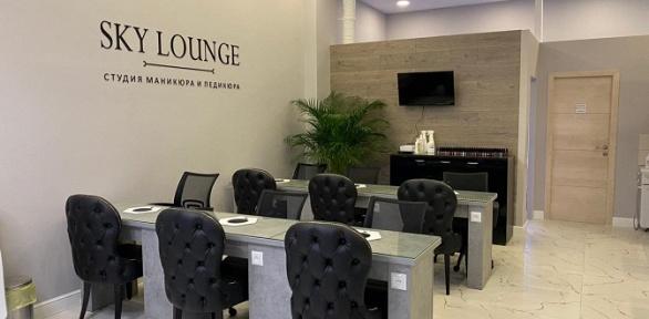 Маникюр ипедикюр встудии красоты Sky Lounge