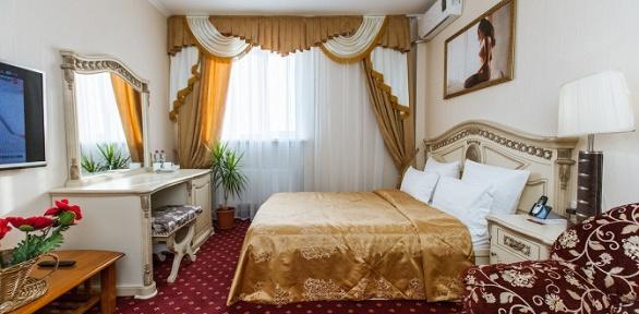 Отдых сзавтраком или завтраком иужином для двоих вгранд-отеле «Уют»