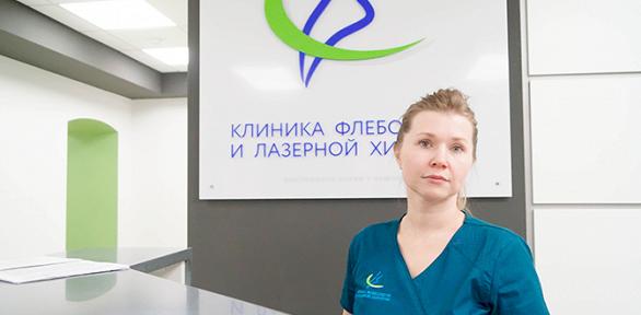 Консультация хирурга-флеболога в«Клинике флебологии илазерной хирургии»