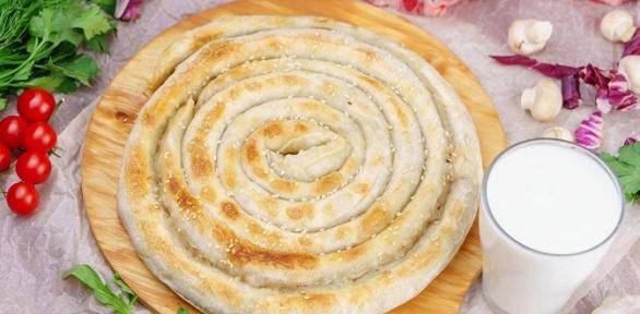 Сербские пироги отпекарни Pita