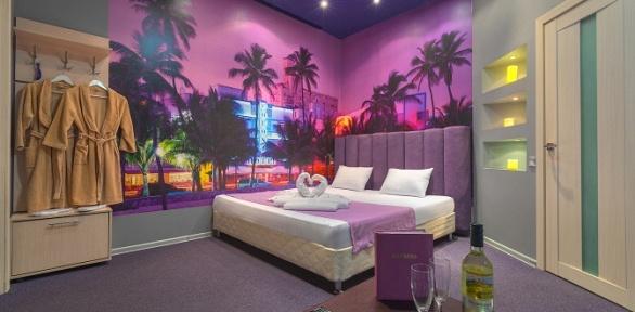 Отдых или свидание в отеле «Рандеву» на Кутузовской