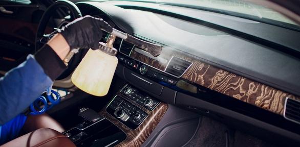 Химчистка салона автомобиля ибагажника вцентре AGS
