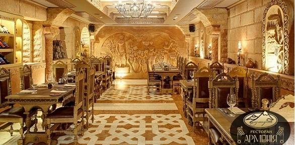 Банкет для компании вресторане «Армения»