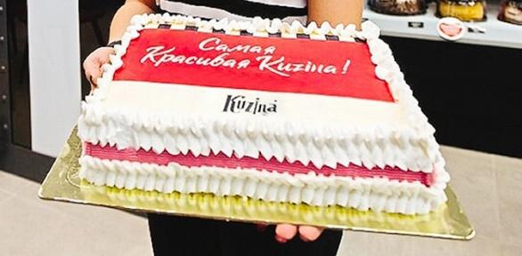 Торт назаказ сфотографией отсети кондитерских «Кузина»