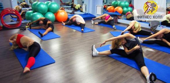 Безлимитное посещение фитнес-клуба «Фитнес Холл»